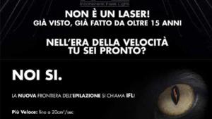 LA NUOVA FRONTIERA DELL'EPILAZIONE SI CHIAMA IFL!